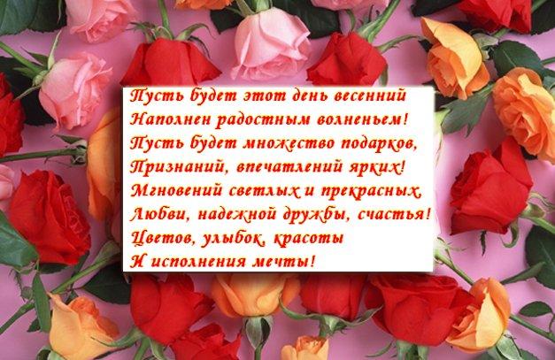 Сайт с поздравлениями к празднику